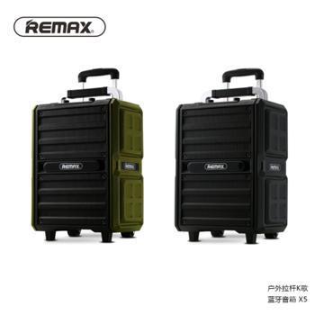 REMAX RB-X5 户外拉杆音箱