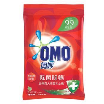 奥妙 除菌除螨洗衣粉 1.8kg