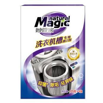 妙管家洗衣机槽专用清洁剂6970032250152 125g*4