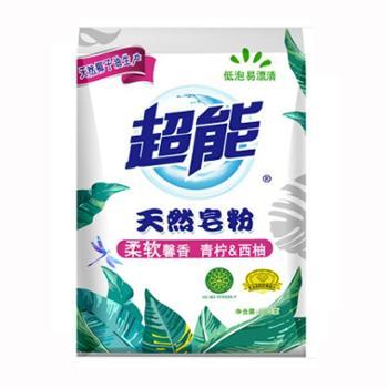 超能天然皂粉(馨香柔软) 1028g