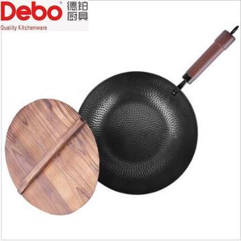 德铂雷克顿(蜂巢纹理)铁锅30cm DEP-DS67