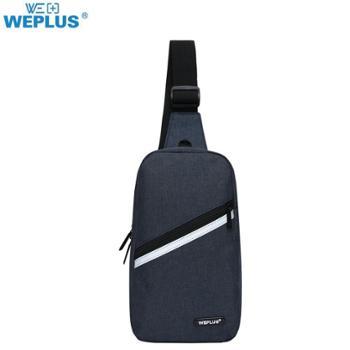 唯加 运动胸包 藏青色/黑灰色 WP8306