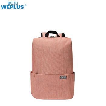 唯加 便携背包 粉色/黑灰色/青绿色/水蓝色/亚麻棕 WP1765