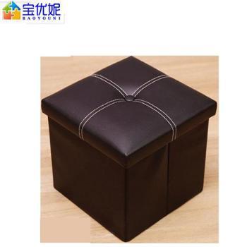 宝优妮家用皮革多功能折叠储物收纳凳子 棕色 DQ9084-10