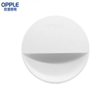 欧普照明 弦月按钮开关小夜灯单只装 白色-4000K/黄色-3000K MW65-D0.2×2