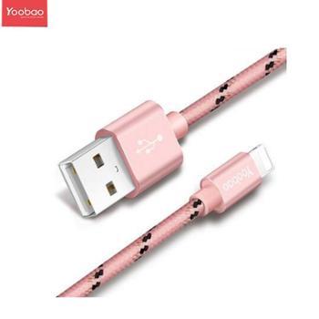 羽博 YB-422 苹果尼龙数据充电线 1米 颜色随机 YB-422