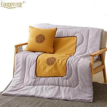芳恩 苏绣竹麻抱枕被 面料 竹麻 枕40╳40cm 被100╳150cm FN-R7002