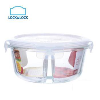 乐扣乐扣 密封圆形分格耐热玻璃保鲜盒便当盒 550ml LLG831C
