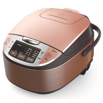 美的 黄晶蜂窝内胆聚能加热预约电饭煲 5L 粉色 FS5041