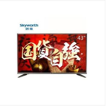创维(Skyworth)43英寸LED液晶电视43E6000