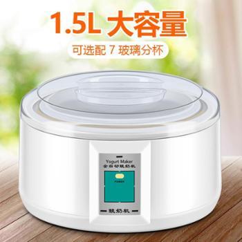 富吉玛 1.5L不锈钢酸奶机家用分杯米酒纳豆发酵机全自动PA-15A塑料分杯款