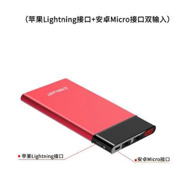 台电T100UC手机充电宝薄 蘋果通用手机移动电源10000毫安