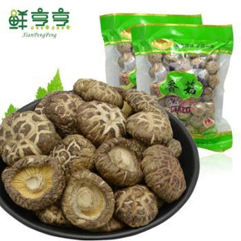 鲜烹烹花菇干货小花菇250g