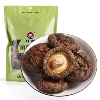 庄鑫香菇250g/袋