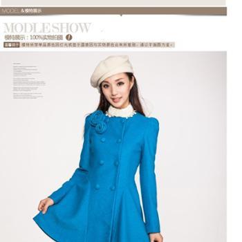 2013冬季新款 蓝色圆领长款双排扣羊毛呢外套 韩版收腰 修身大衣