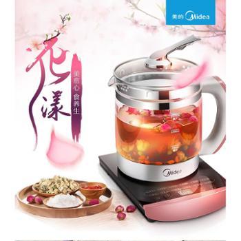 Midea/美的MK-GE1701养生壶多功能正品器煎药壶电热烧水壶花茶壶