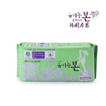 韩国本恩有机纯棉量多型日用卫生巾卫生棉健康安全护肤14片满百包邮安全环保没有荧光剂的卫生巾
