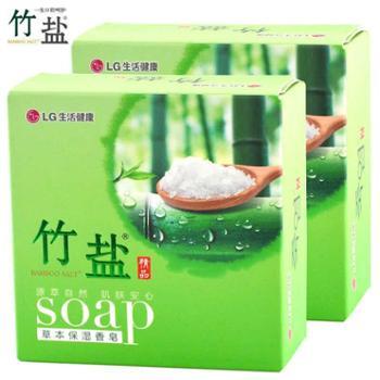 原装进口LG安宝笛精品保湿香皂