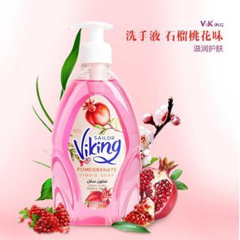 土耳其ViKing蔚净洗手液单瓶PH5.5的配方500ml洗手液润肤保湿不含皂基不伤手4款香味随机发货
