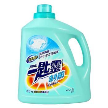 进口花王一匙灵制菌抗菌超浓缩洗衣液香味持久去污除垢3kg家庭装