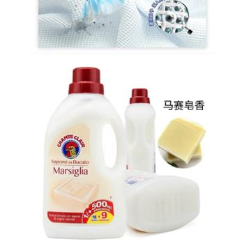 意大利大公鸡头洗衣液液态马赛皂鸡头牌强效去污皂液衣物护理1.5L