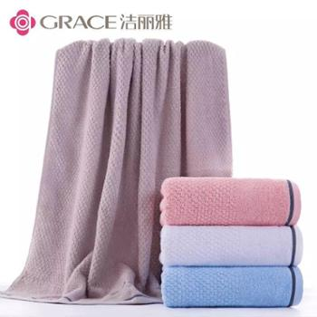 浴巾家用纯棉成人男女柔软吸水全棉大号毛巾浴巾裹巾 单条装