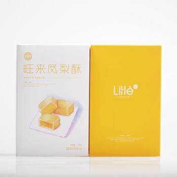 黄则和厦门鼓浪屿特产台式凤梨酥【LiHe】旺来凤梨酥新品上市一盒