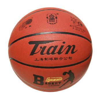 优能火车牌7#篮球TB7049PU材质丁基内胆(送气针网带)