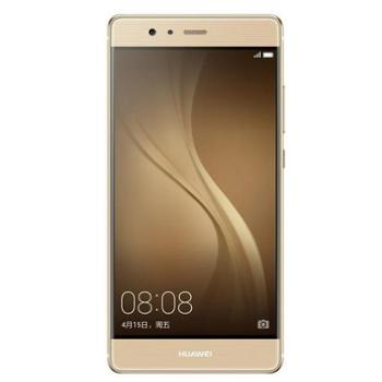 华为手机P9 (EVA-AL00)32G全网通版