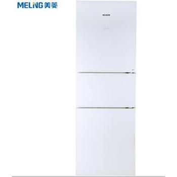 (只限荆门地区销售)美菱冰箱BCD-236WP3BD星光白