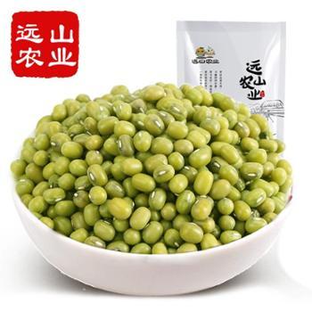 远山农业农家绿豆500g*1袋
