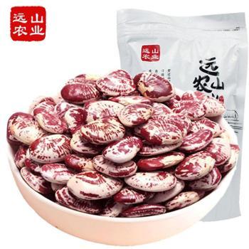 远山农业状元豆荷包豆500g*1袋