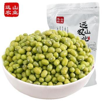 远山农业 绿豆500g*1袋