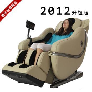 美国迪斯按摩椅DE-A8T豪华至尊电动按摩椅