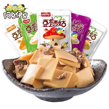 香菇豆干620g重庆特产千百度(香辣/五香/泡椒/烧烤)阿豆伊豆啦咝豆腐干小袋包装麻辣零食小吃散