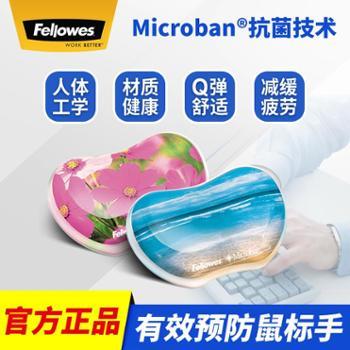美国范罗士Fellowes人体工学水晶硅胶鼠标垫护腕 办公游戏推荐
