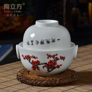 陶立方 陶瓷手绘快客杯时尚典雅办公杯便携手抓壶盖碗个人杯一壶一杯 TF-5430