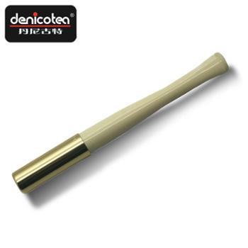 丹尼古特Denicotea德国原装进口带 自动抛弃装置金色过滤长烟嘴20203