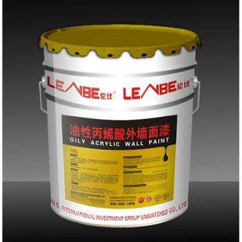 伦比高档专业漆涂料 净味竹炭小桶装内墙漆涂料天然丝光乳胶漆5L