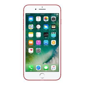【红色现货官网直降】Apple iPhone7 plus 全网通 4G手机 赠钢化贴膜+移动电源