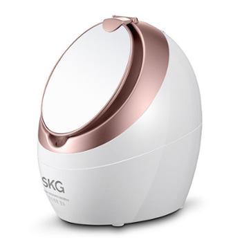 SKG蒸脸器热喷家用双面镜翻盖美容仪离子蒸汽美容器3186