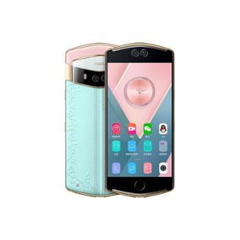 Meitu美图V6(MP1605)6GB+128GB全网通公开版自拍美颜双卡双待大英博物馆限量版手机