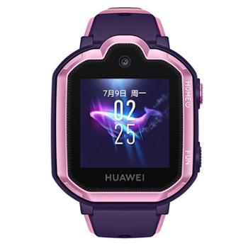 华为儿童手表3Pro(4G全网通高清拍照九重定位小度语音助手学生儿童男孩女孩)