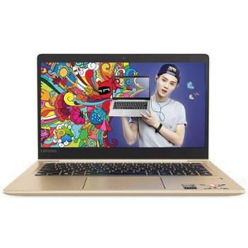 联想(Lenovo)小新Air13 Pro版 13.3英寸笔记本电脑(I5-7200U 4G 256G SSD 940MX 2G独显 Win10)