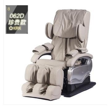 康瑞星按摩椅智能电动按摩椅豪华家用按摩沙发椅全身零重力