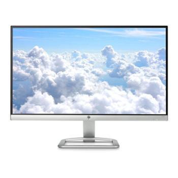 惠普(HP)广视角IPS屏家用LED背光液晶显示器窄边框纤薄高清大屏23ER23英寸IP