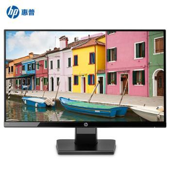【惠普(HP)】 22W 21.5英寸低蓝光IPS窄边框家用液晶显示屏幕办公电脑显示器PS4 黑色