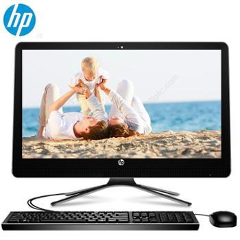 【惠普/HP】小欧22系列21.5英寸22-B211cn家用办公白色一体机电脑