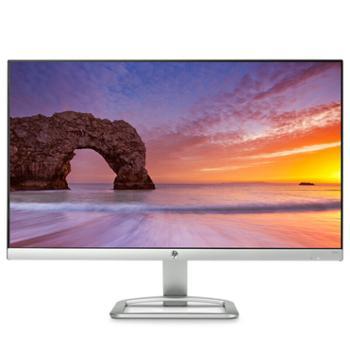 【惠普/HP】24ES23.8英寸显示器全高清IPS纤薄机身LED液晶显示屏