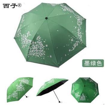 韩国创意三折双人晴雨伞 樱花雨伞折叠女伞 超轻遮阳防晒太阳伞